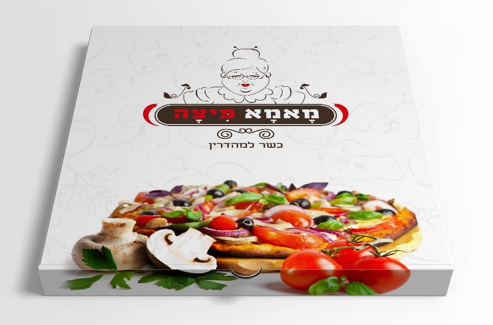 מיתוג עסקי לחברת מאמא פיצה
