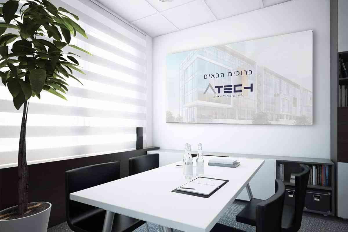 Atech - מיתוג ופרסום
