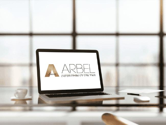 ARBEL - מיתוג עסקי