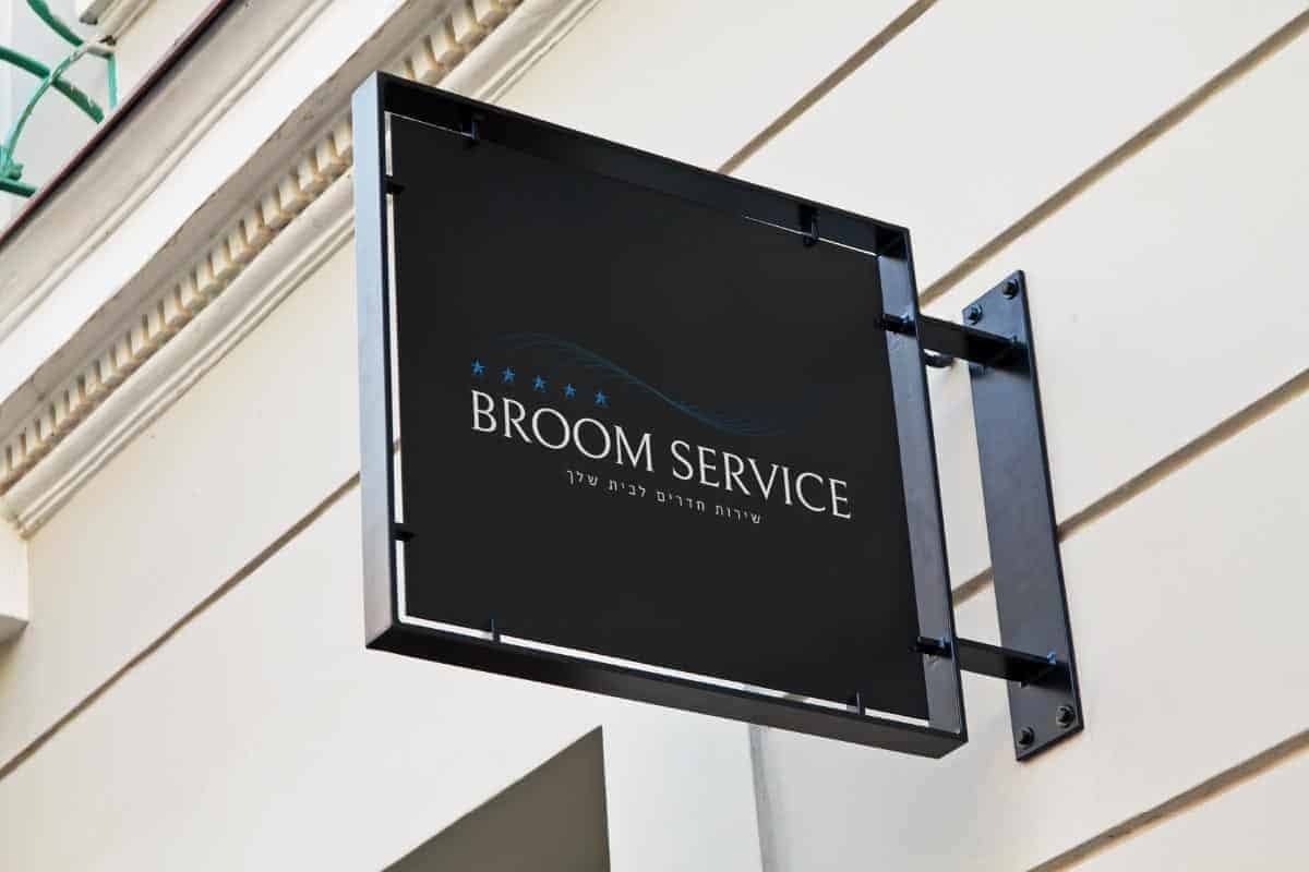 Broom sevice - מיתוג ופרסום