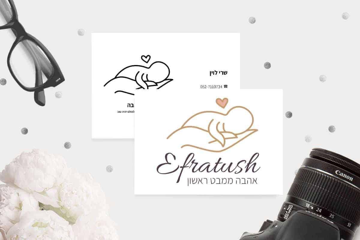 Efratush - עיצוב לוגו