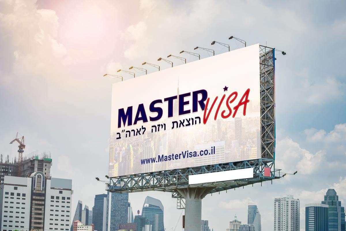 שלטי חוצות לחברת מאסטר ויזה