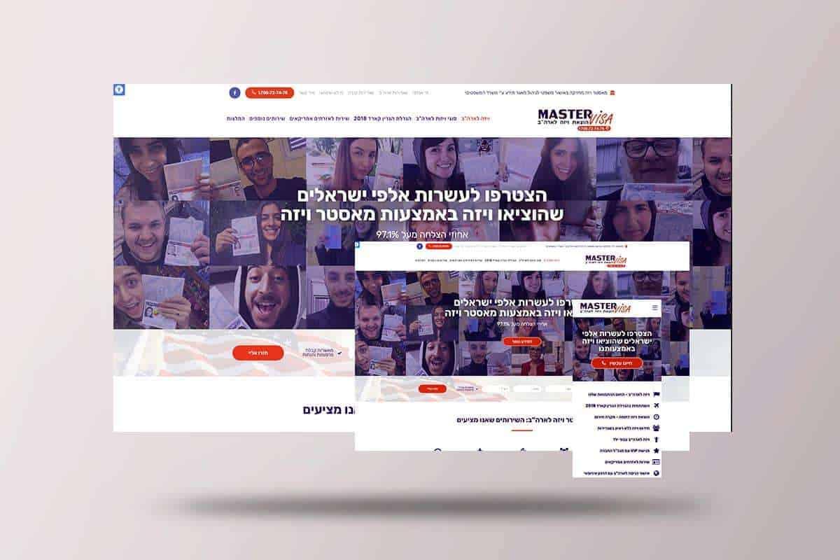 הקמת אתר מותאם לנייד לחברת מאסטר ויזה