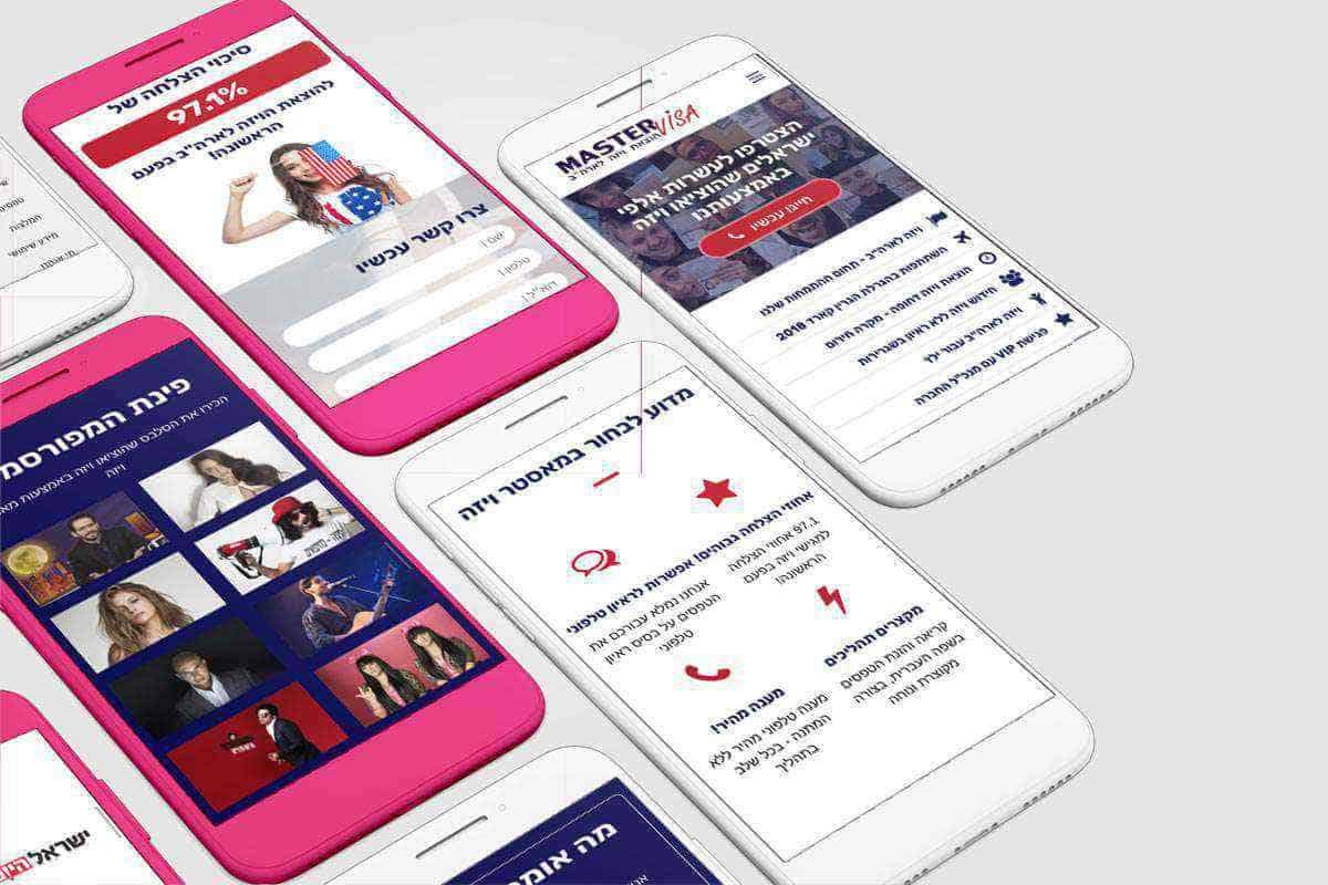 עיצוב אתרים לחברת מאסטר ויזה