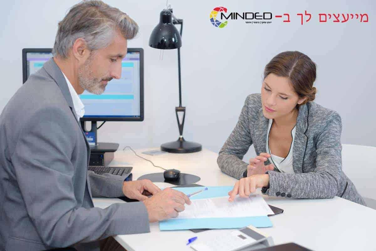 מיצוג עסקי לחברת minded