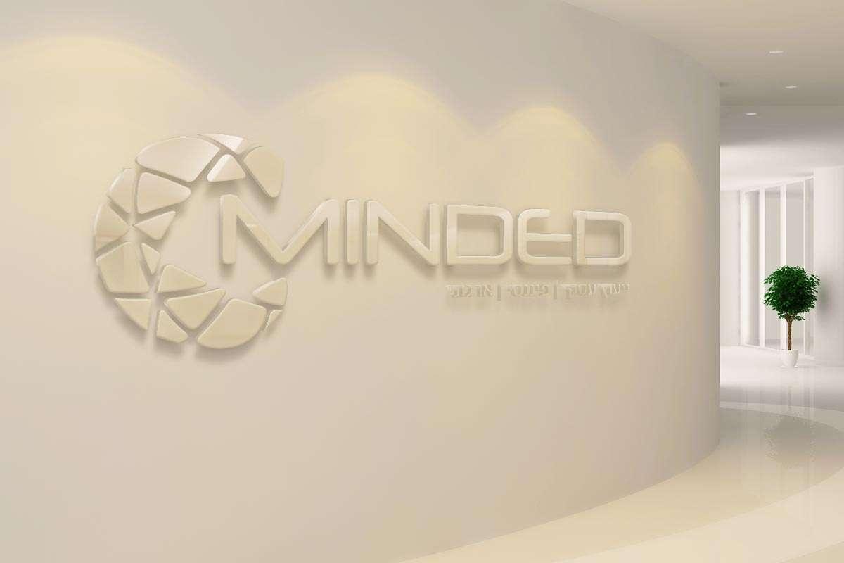 עיצוב לוגו לחברת minded