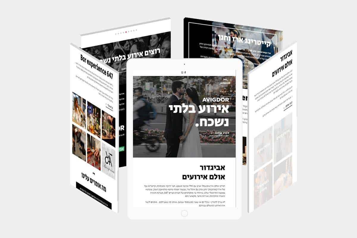Avigdor - מיתוג לעסק