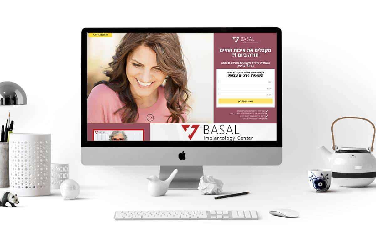 עיצוב אתר רספונסיבי לחברת באזל קליניק