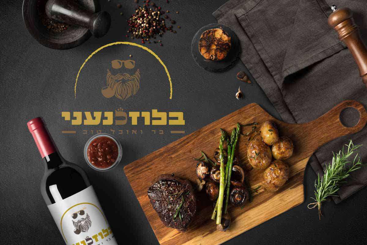 עיצוב לוגו למסעדה בלוז כנעני