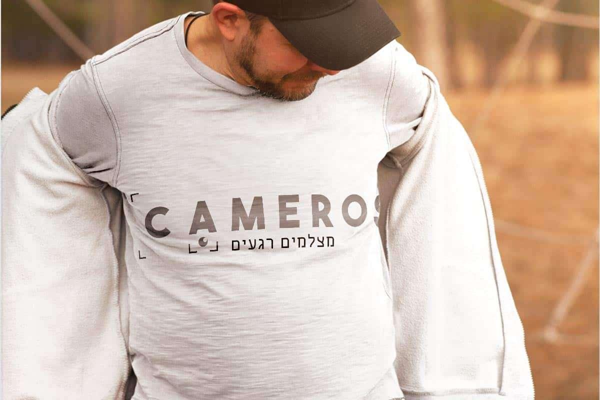 Cameros - עיצוב לוגו