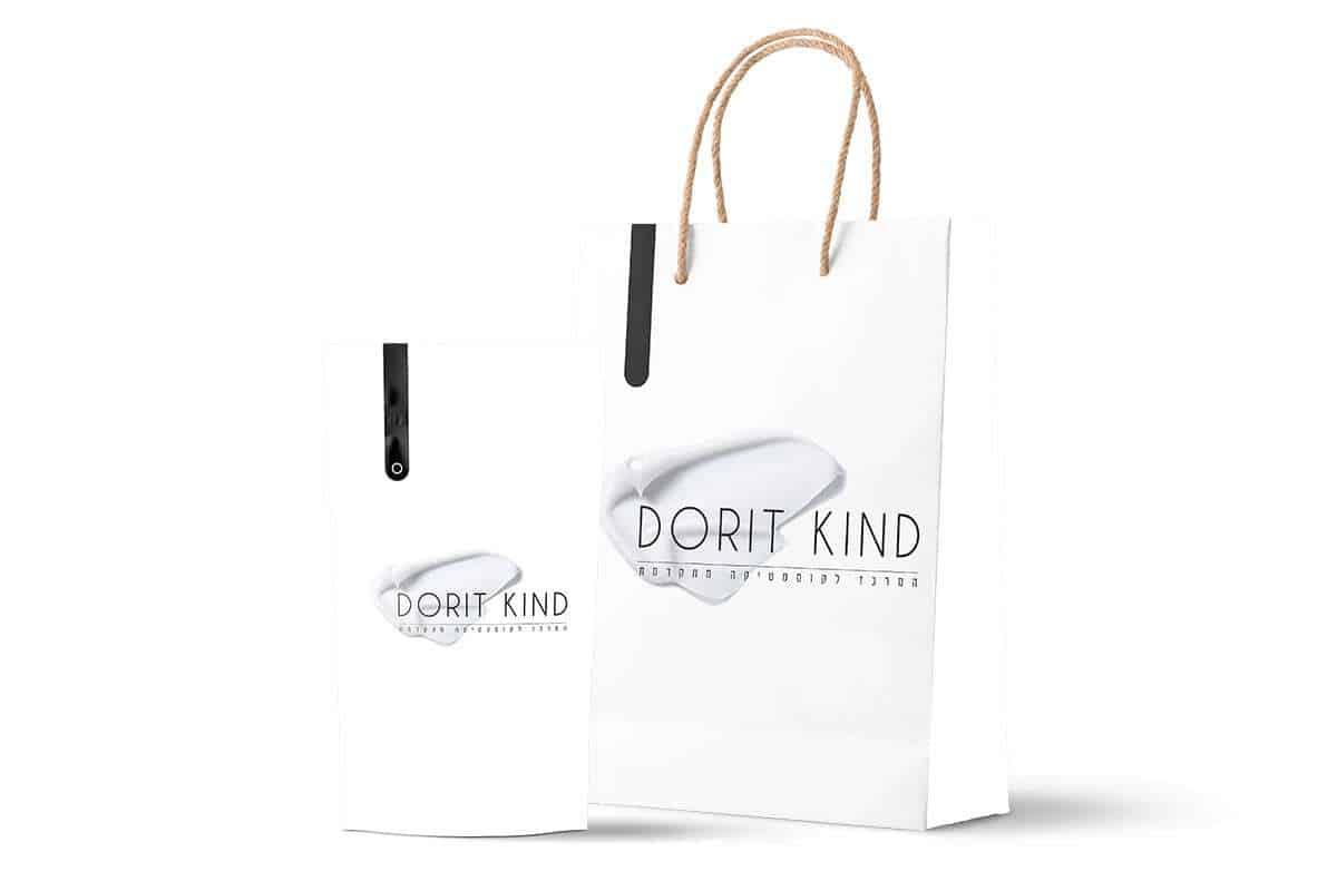 Dorit Kind - מיתוג לעסק