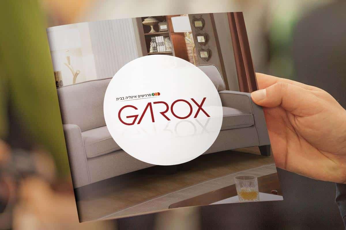 עיצוב קטלוג לחברת Garox