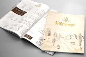 עיצוב תפריט למסעדה המקסיקנית