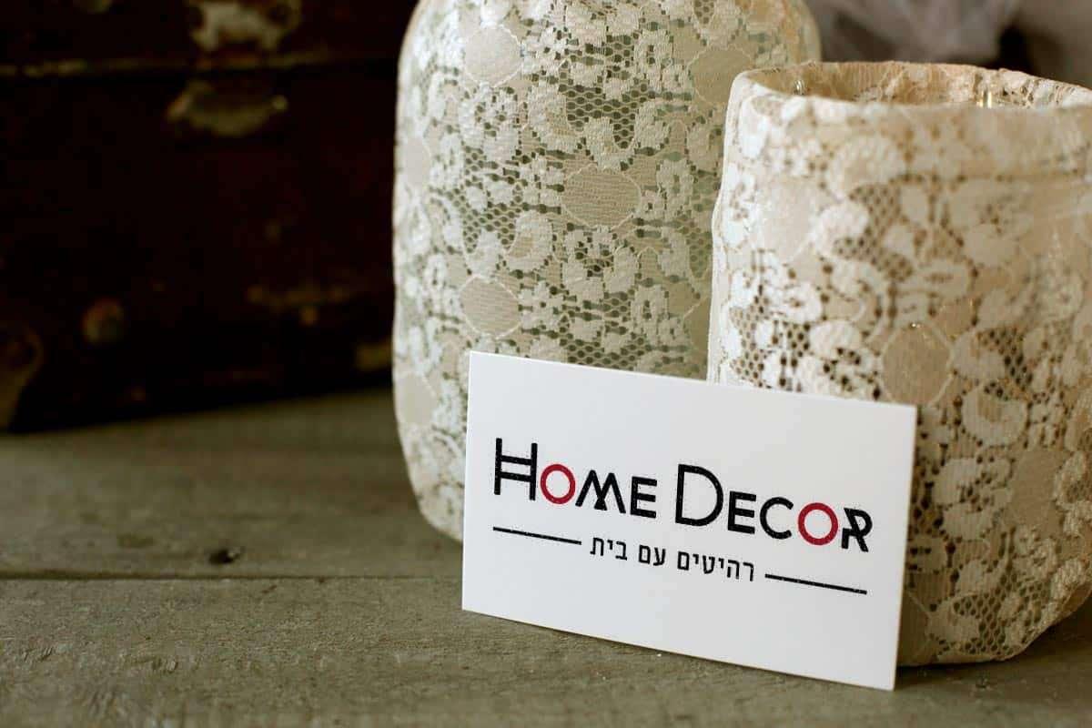 מיתוג עסקי לחברת Home Decor