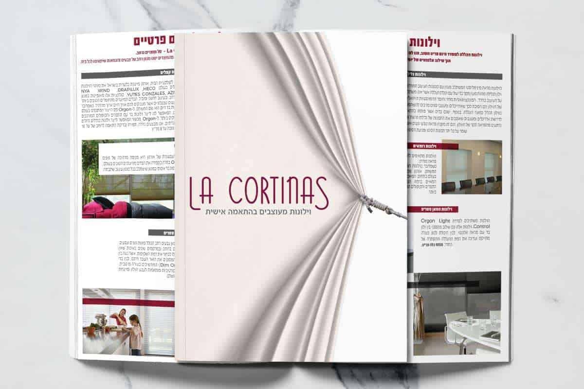 עיצוב פרוספקט לחברת לקורטינס
