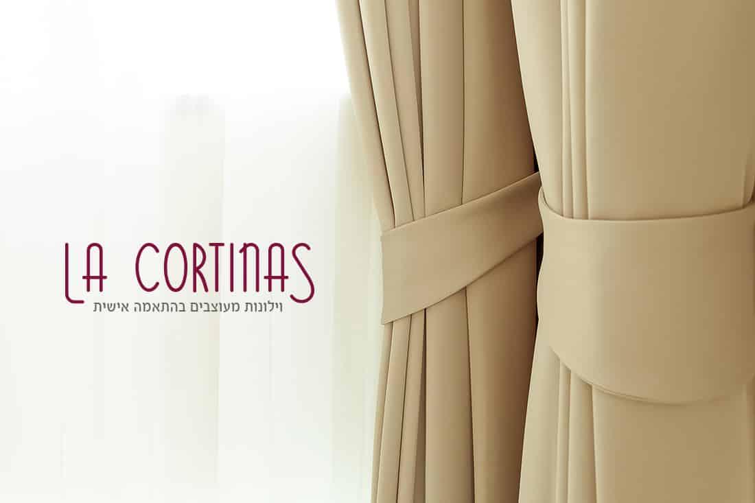 הקמת אתר רספונסיבי לחברת לה קורטינס