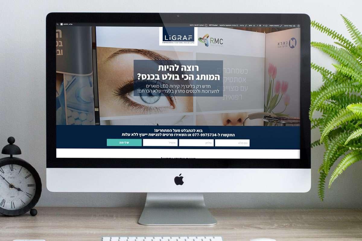 בניית אתרים לחברת ליגרף