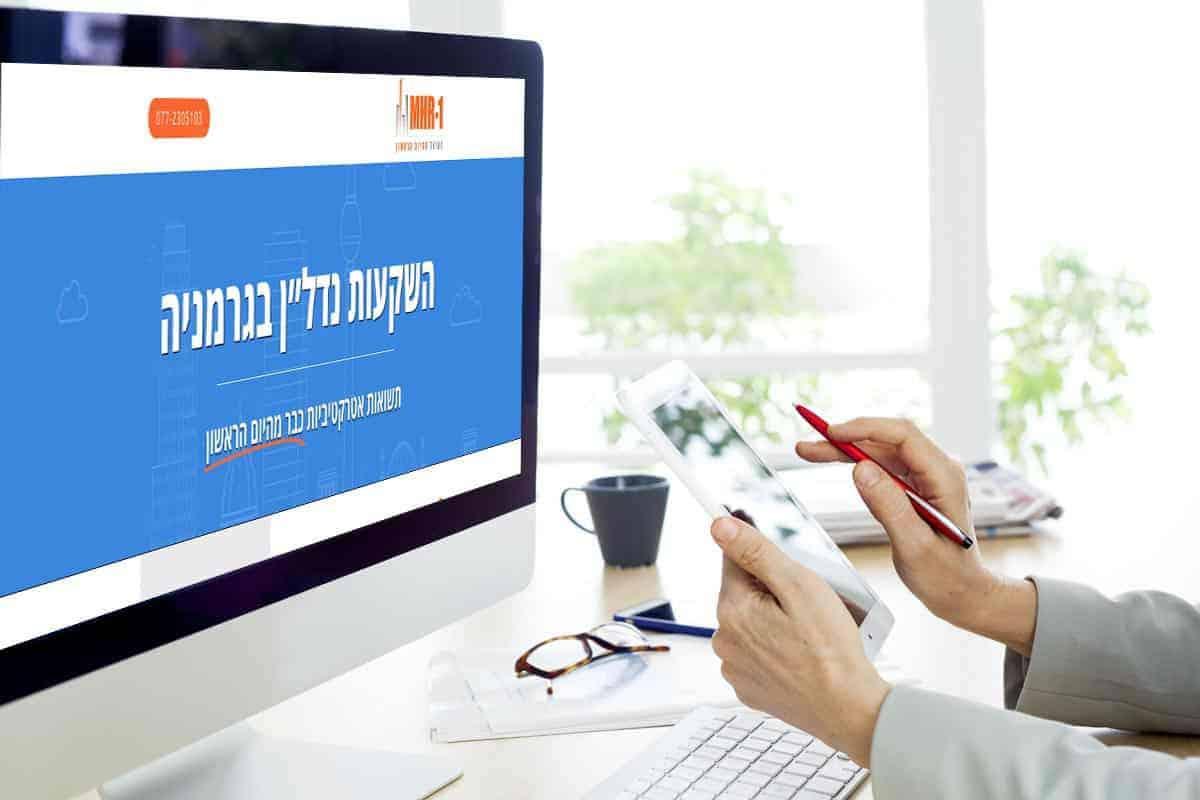 מיתוג עסקי לחברת MHR1
