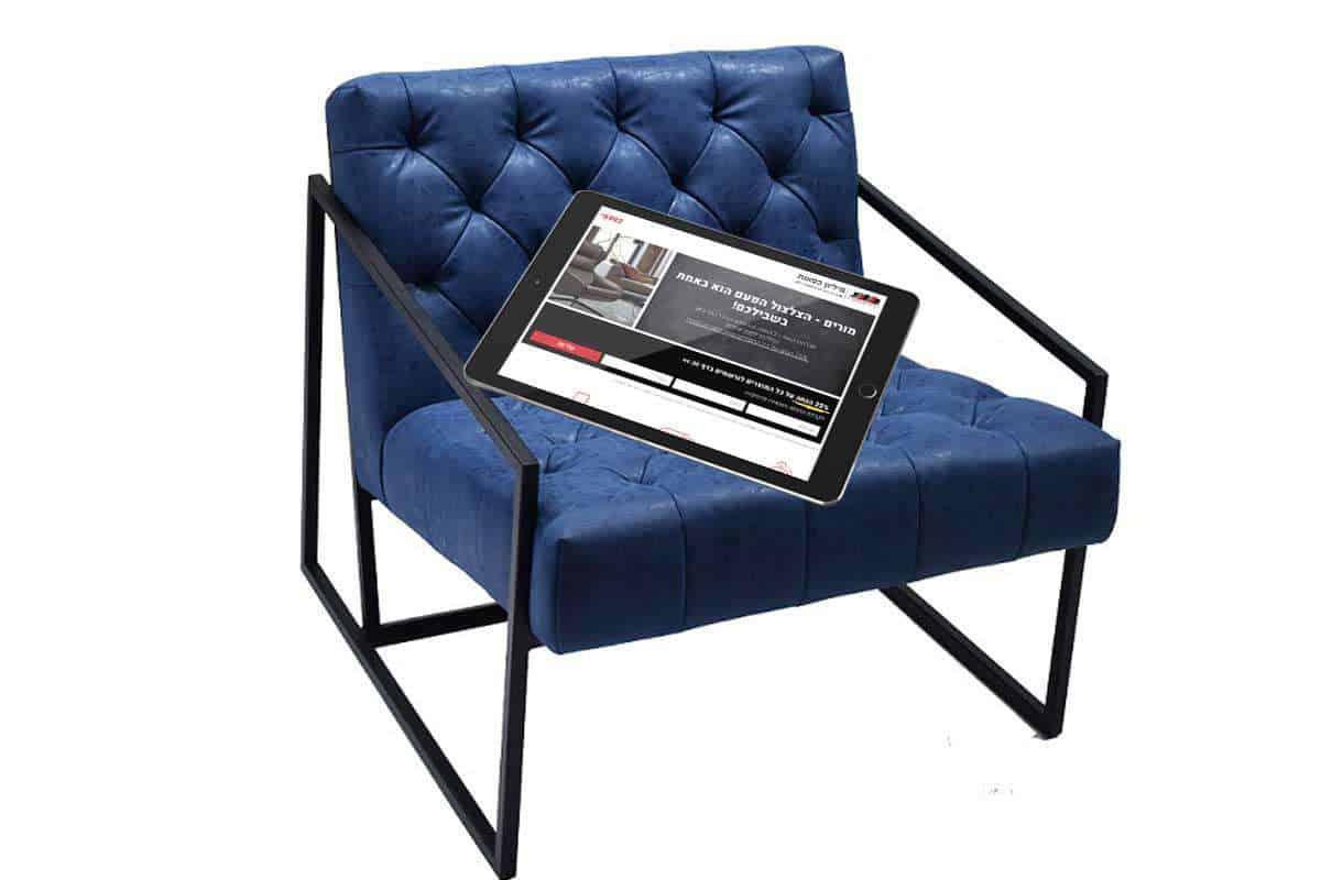 עיצוב אתר רספונסיבי לחברת מיליון כיסאות