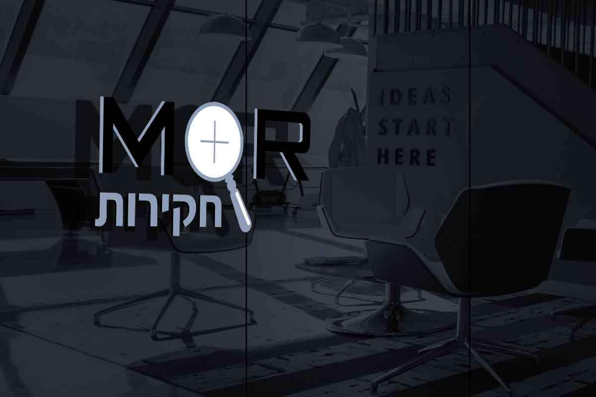 עיצוב לוגו למור חקירות