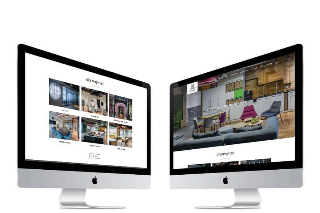 מיתוג עסקי - מיתוג אתר אינטרנט