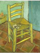 הכיסא והמקטרת של ואן גוך